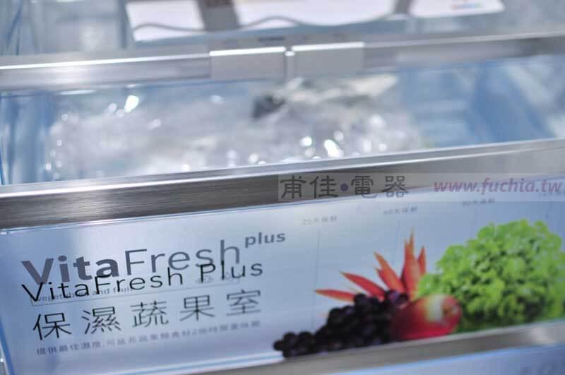 BOSCH冰箱 保濕蔬果室