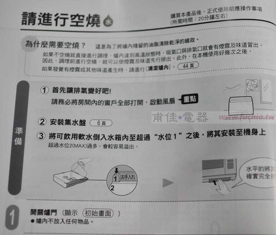 SHARP水波爐 AX-XP4T