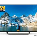 SHARP 70吋 8K 液晶電視 LC-70X500T 登場