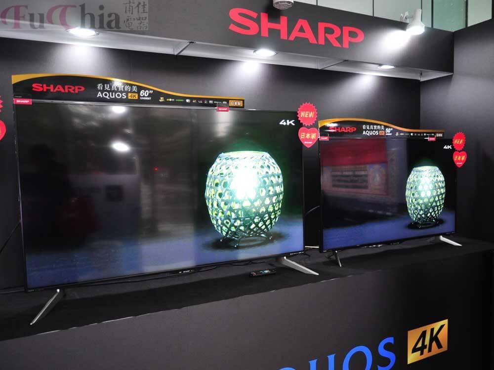 SHARP 60UA6800T 50UA6800T