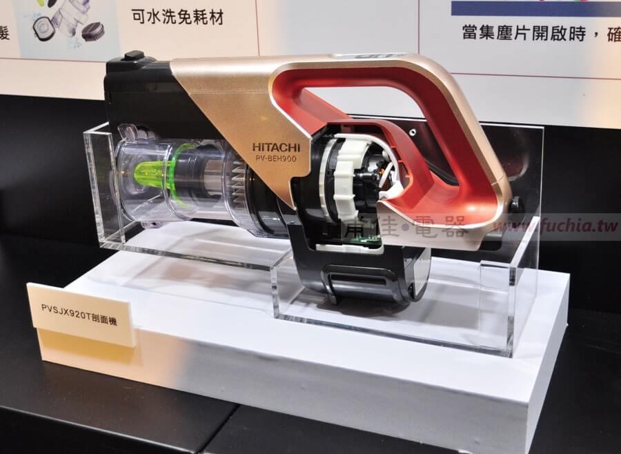 日立無線吸塵器PV-SJX920T