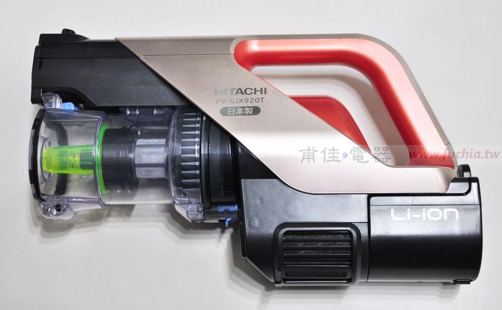 日立吸塵器 PVSJX920T