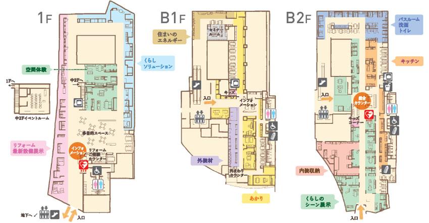 panasonic 東京 showroom