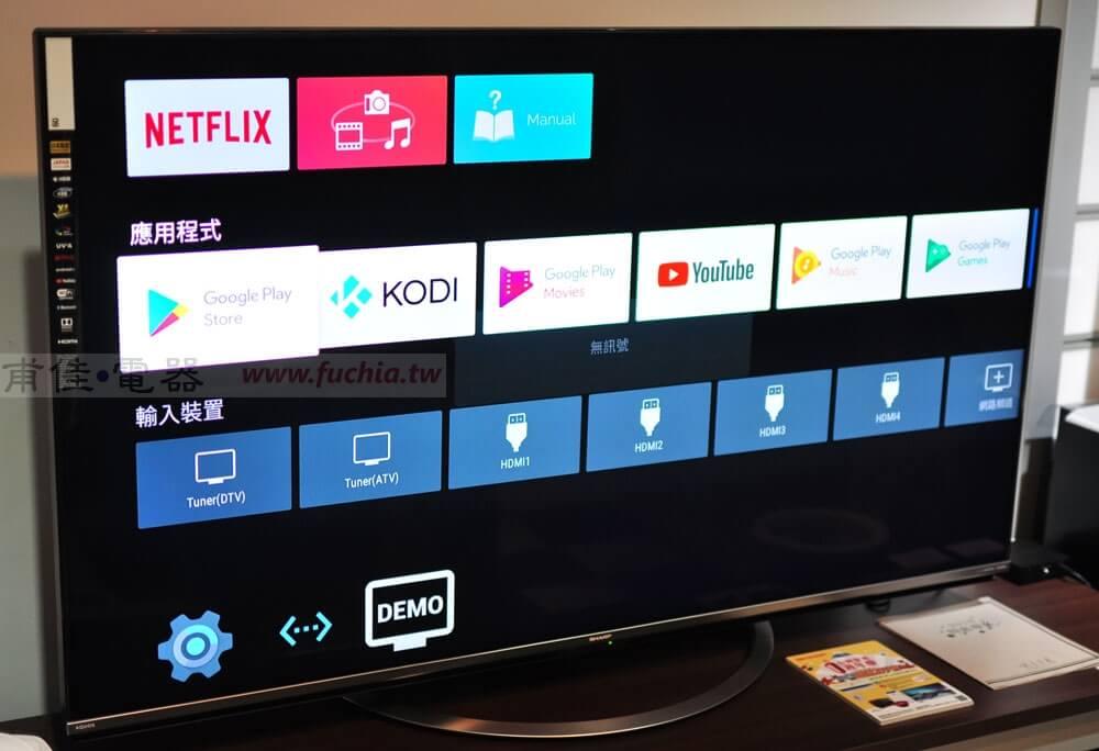 SHARP 液晶電視 4T-C60AM1T