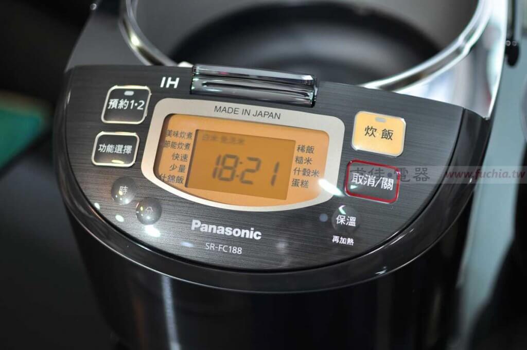 Panasonic SR-FC188 IH電子鍋