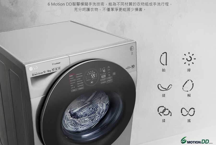 滾筒洗衣機 洗衣方式