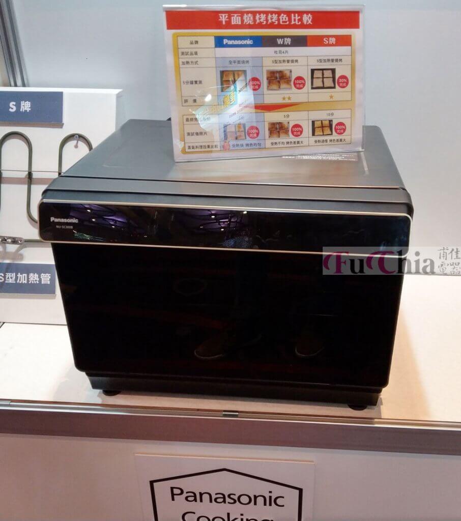 Panasonic NU-SC300B 蒸氣烘烤爐