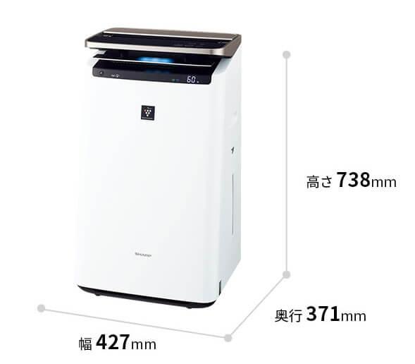 SHARP KI-J100T 空氣清淨機 尺寸