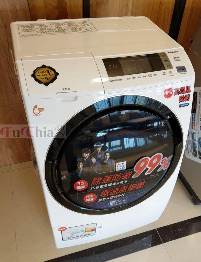 日立滾筒洗衣機 BDSG110CJ