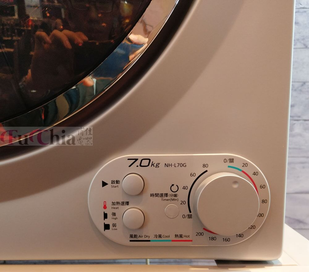 Panasonic 乾衣機 NH-L70G