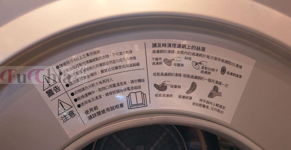 Panasonic 乾衣機 NH-70G