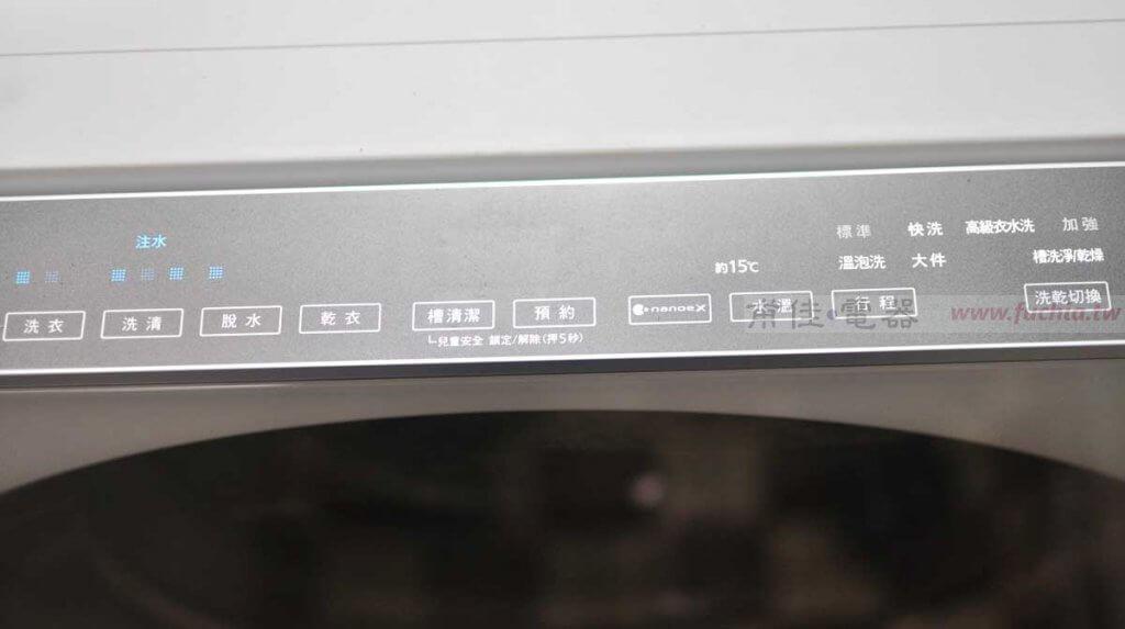 Panasonic NA-D106X2 操作介面