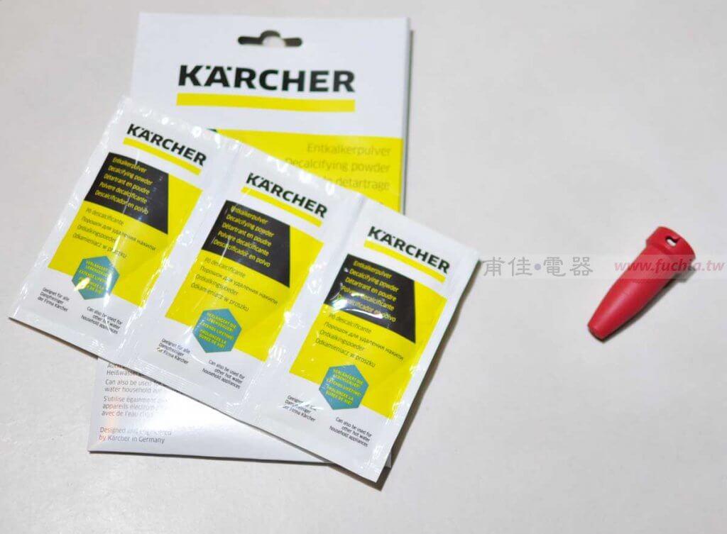 Karcher SC4 高壓蒸氣清洗機