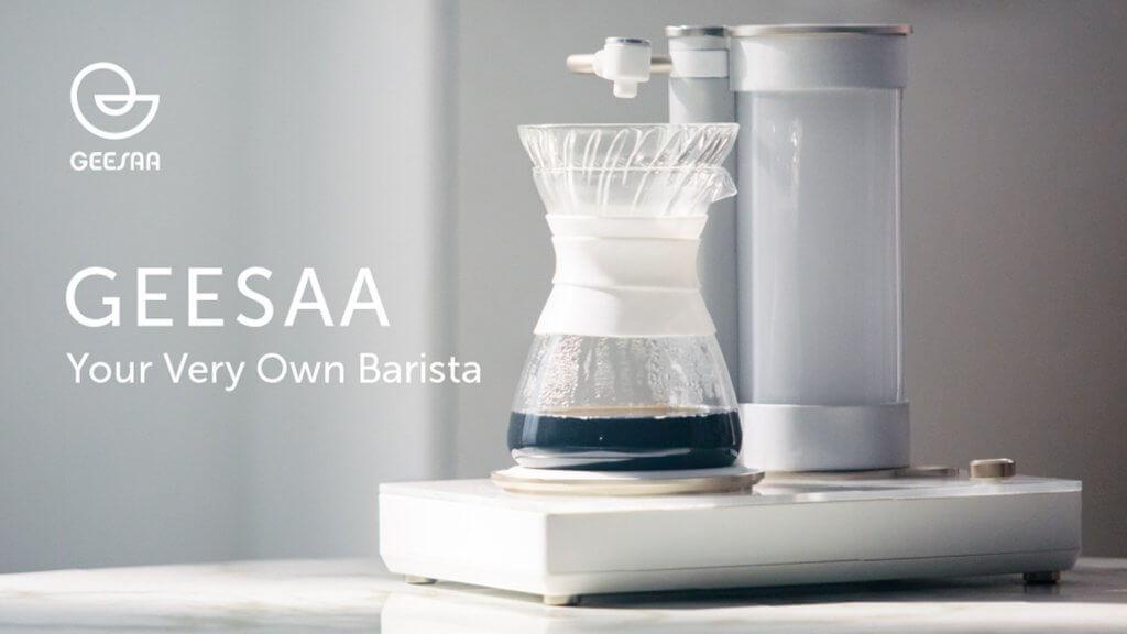GEESAA Coffee Dancer 智能手沖咖啡機