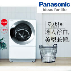 Panasonic滾筒洗衣機