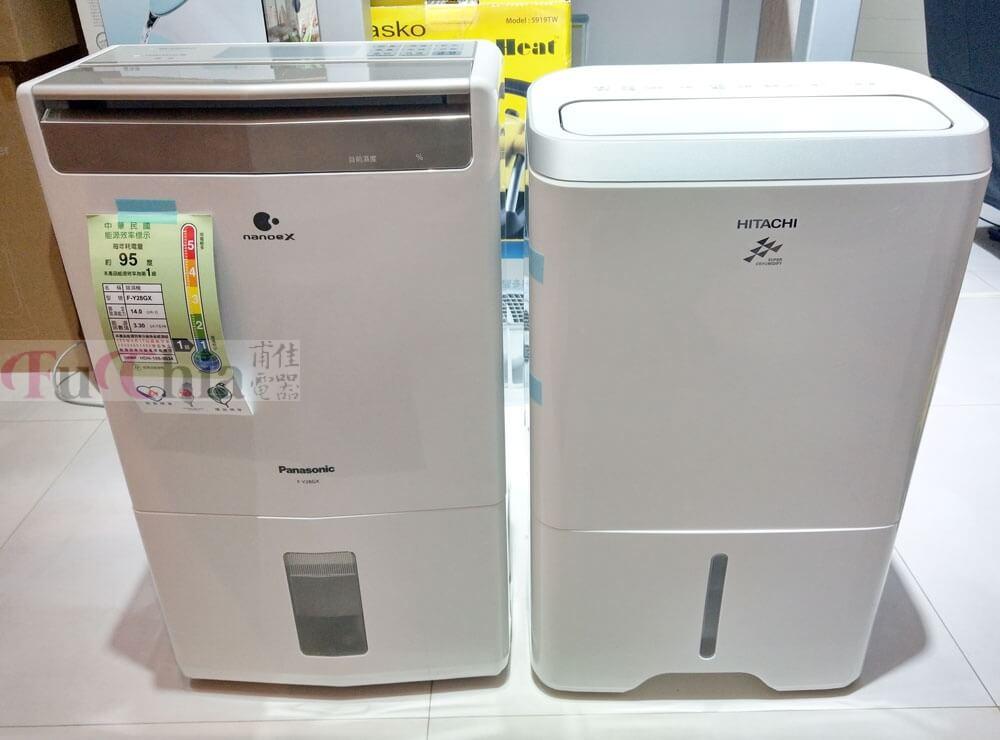 Panasonic F-Y28GX 日立 RD-200HS