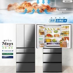 Panasonic日本原裝冰箱