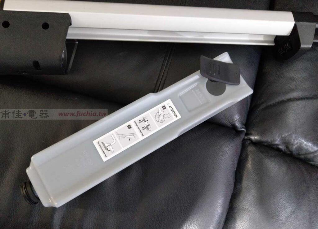 Karcher FC3D 洗地機