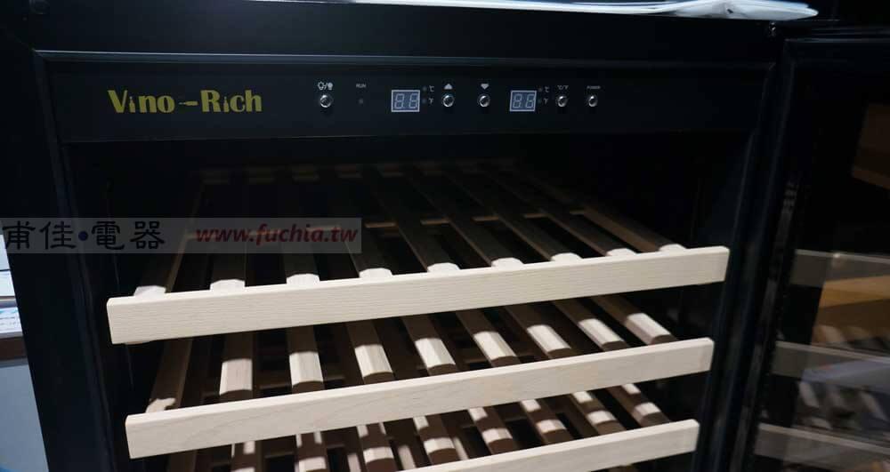 Vino-Rich酒櫃 VR-50E
