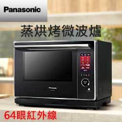 0 Panasonic 蒸烘烤微波爐
