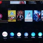 【開箱】Panasonic TH-65JX750W 4K android TV 聯網液晶電視